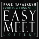 COUPLES MEETING NIGHT - EASY MEET LOTTERY @ 2+2 Cl